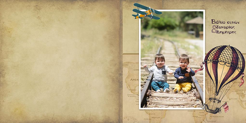 wishbook-christening-vintage-0001
