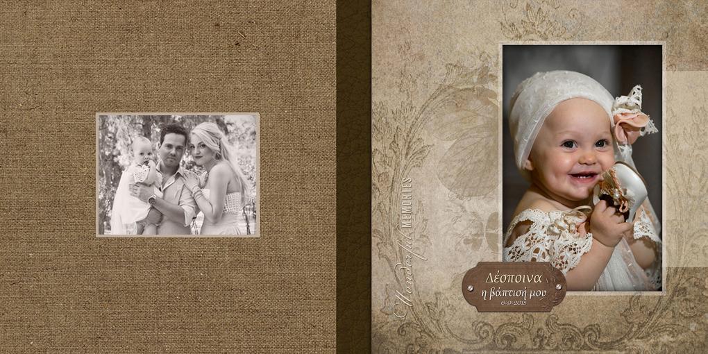 christening-album-vintage-0001-new1