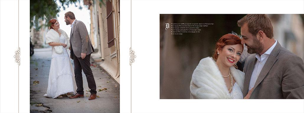 weeding-minimal-album-0060
